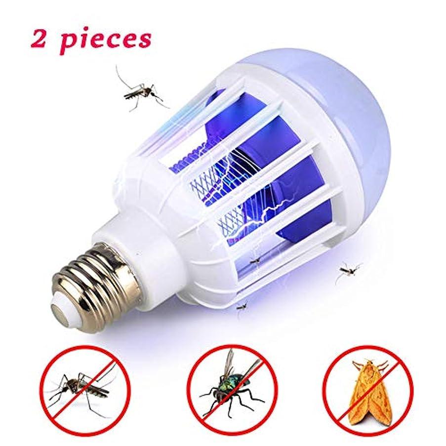 聡明多用途ブルジョン杀虫灯カのキラーE27 / B22世帯の照明は電球のキラーライトを導きました2個