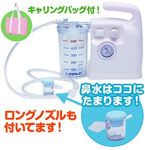 鼻水吸引器 スマイルキュート KS-500  ロングノズル付き鼻水吸引キット付セット【専用キャリングバック付】
