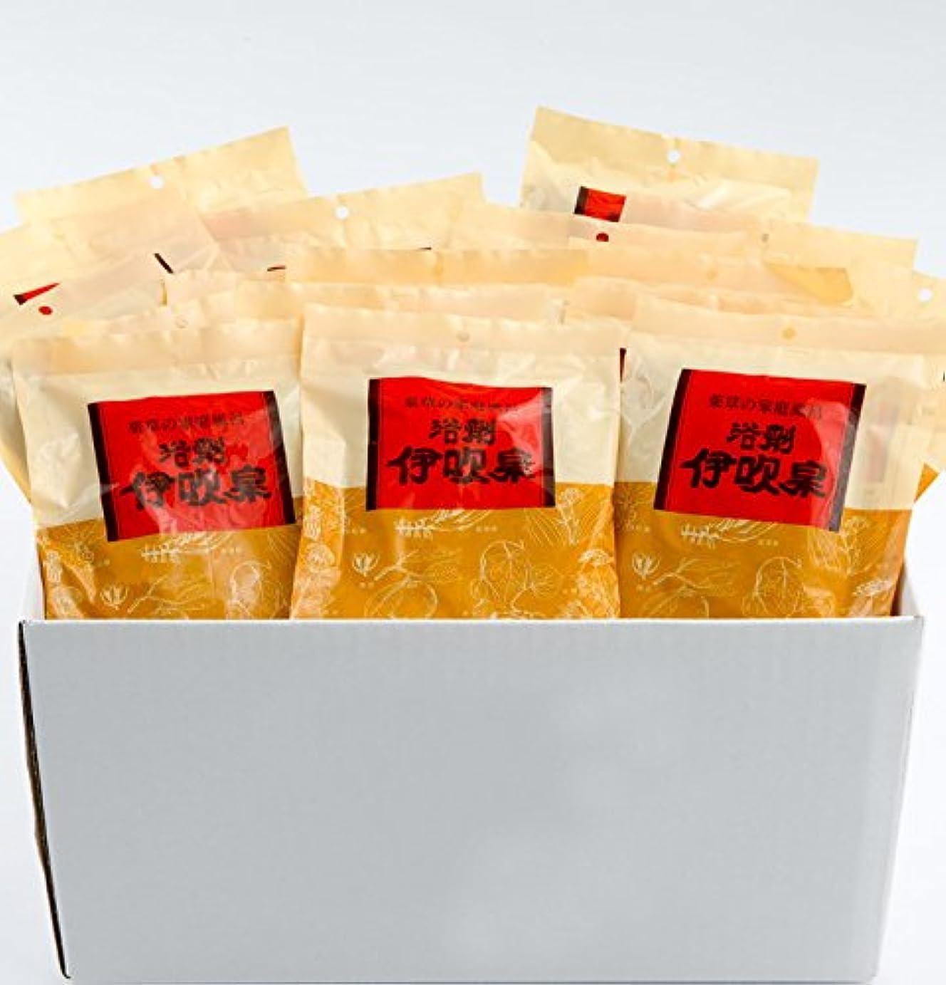 爬虫類租界おとなしい浴剤 伊吹泉 ~薬草の家庭風呂~ 16袋(32包)セット