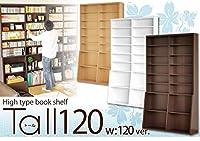ブックシェルフTall 120 (ホワイト)