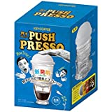 キーコーヒー PUSH PRESSO ホルダー 1個