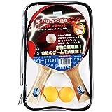 カワセ(KAWASE) 卓球 ラケットセット シェイクハンド KW-016