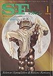 S-Fマガジン 1975年01月号 (通巻194号)