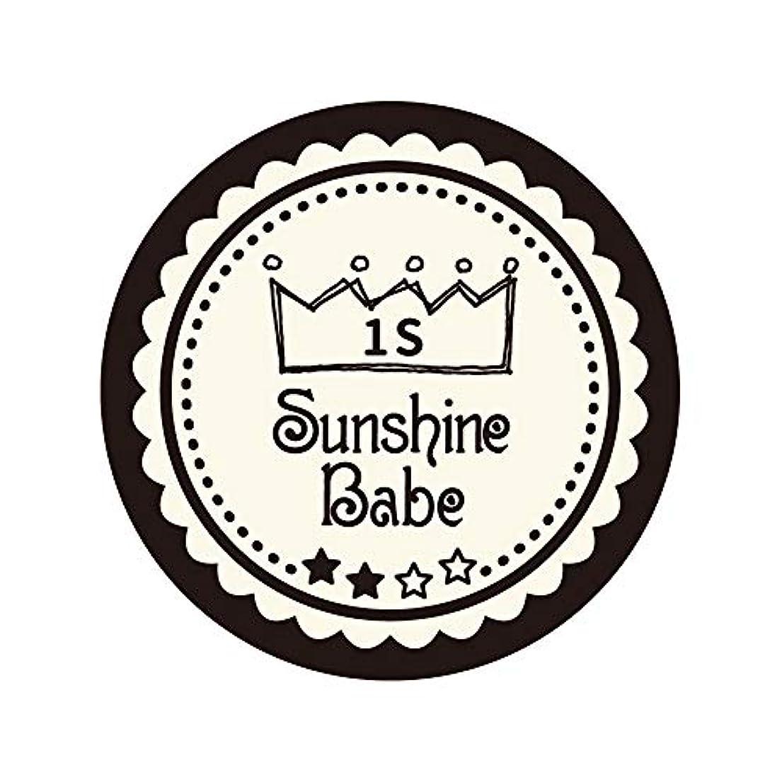 最初に思春期の通信するSunshine Babe コスメティックカラー 1S ココナッツミルク 4g UV/LED対応タイオウ