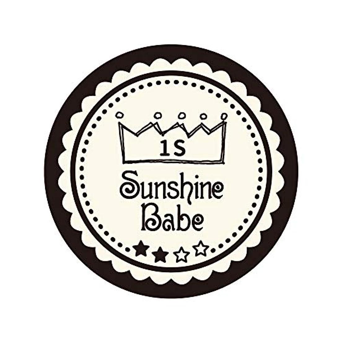 探す約かまどSunshine Babe コスメティックカラー 1S ココナッツミルク 4g UV/LED対応タイオウ