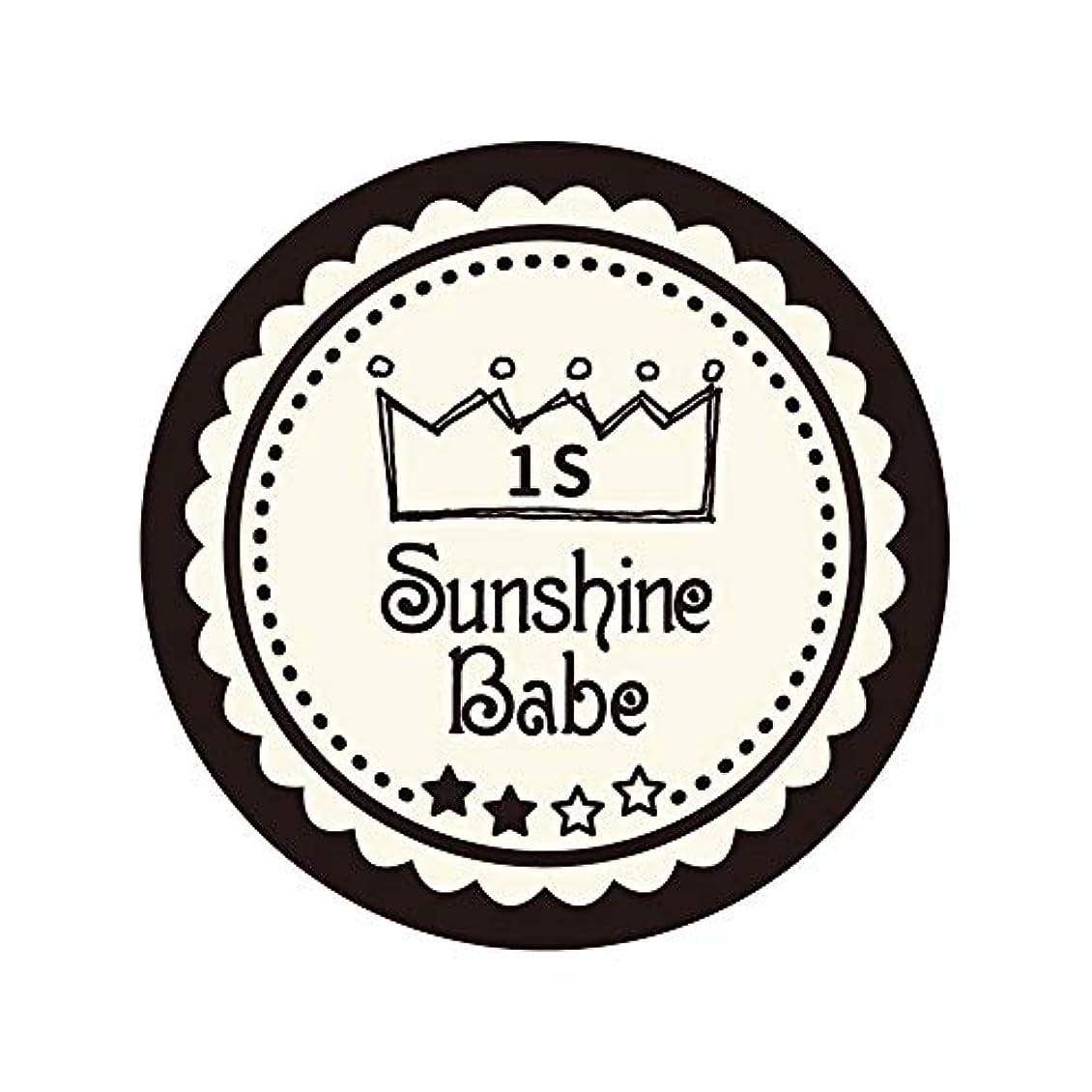 実験まっすぐ不平を言うSunshine Babe カラージェル 1S ココナッツミルク 2.7g UV/LED対応
