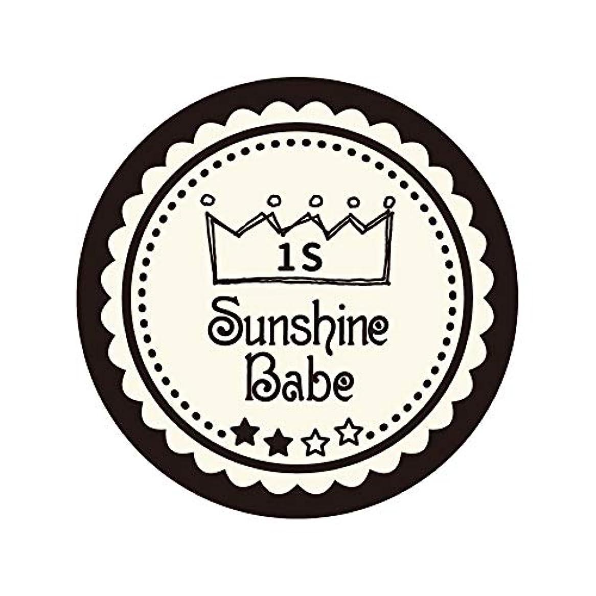 論争的透けて見える叫び声Sunshine Babe コスメティックカラー 1S ココナッツミルク 4g UV/LED対応タイオウ