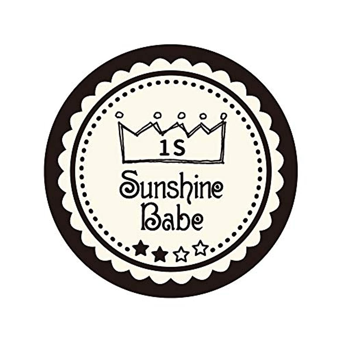 ホステル稼ぐ無許可Sunshine Babe カラージェル 1S ココナッツミルク 2.7g UV/LED対応