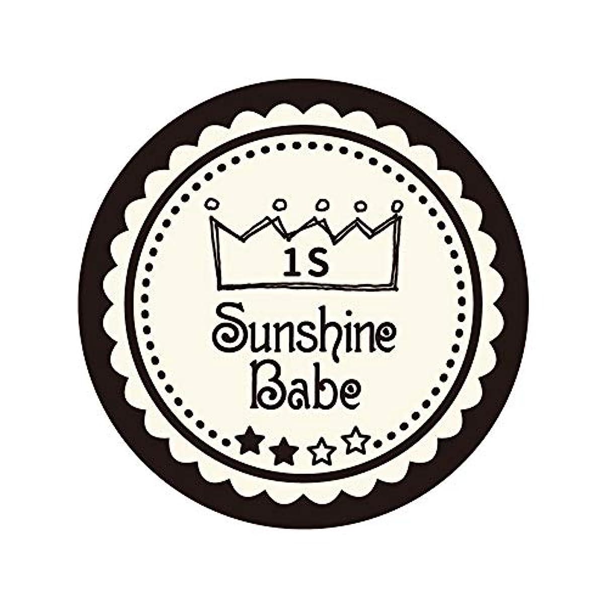 遅いリングバックユーザーSunshine Babe カラージェル 1S ココナッツミルク 2.7g UV/LED対応