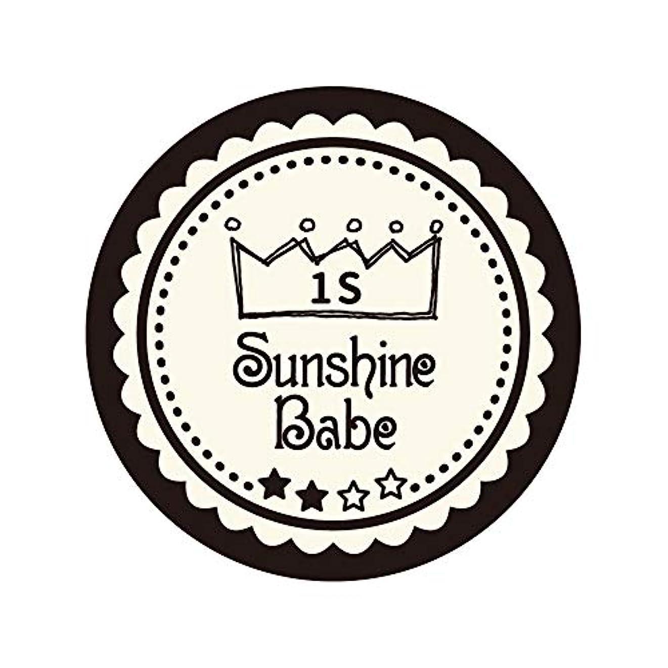見かけ上押す置き場Sunshine Babe カラージェル 1S ココナッツミルク 2.7g UV/LED対応