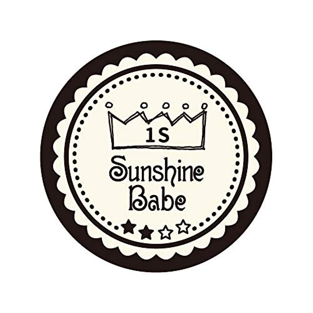 大佐教える敵対的Sunshine Babe カラージェル 1S ココナッツミルク 2.7g UV/LED対応