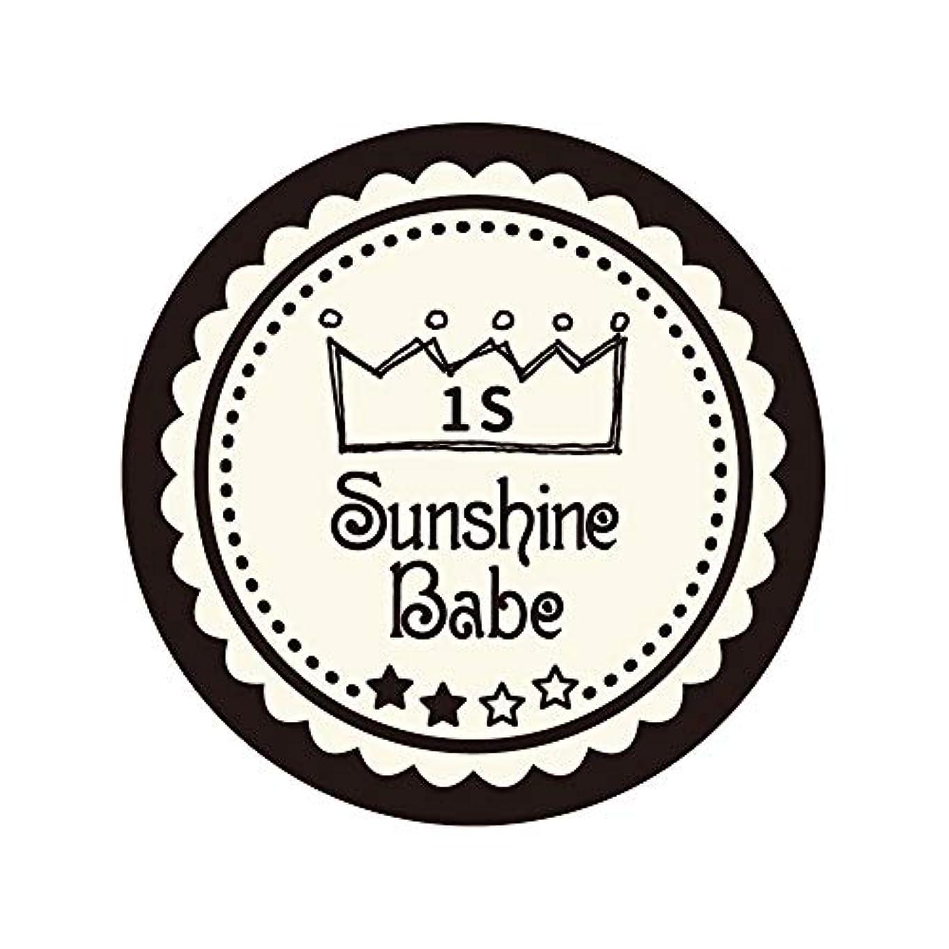 まで問い合わせる広まったSunshine Babe コスメティックカラー 1S ココナッツミルク 4g UV/LED対応タイオウ