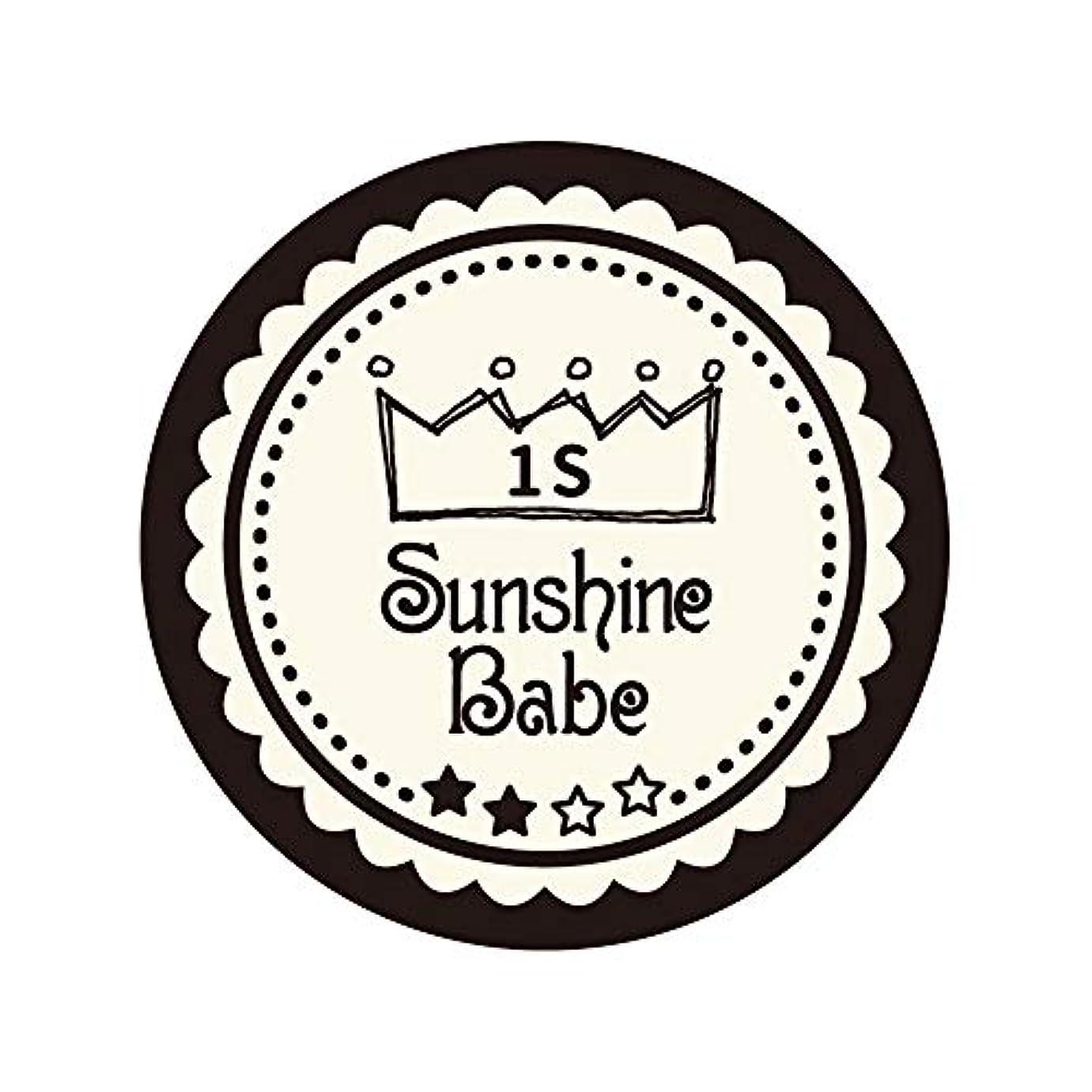 音声ステレオおもちゃSunshine Babe カラージェル 1S ココナッツミルク 2.7g UV/LED対応