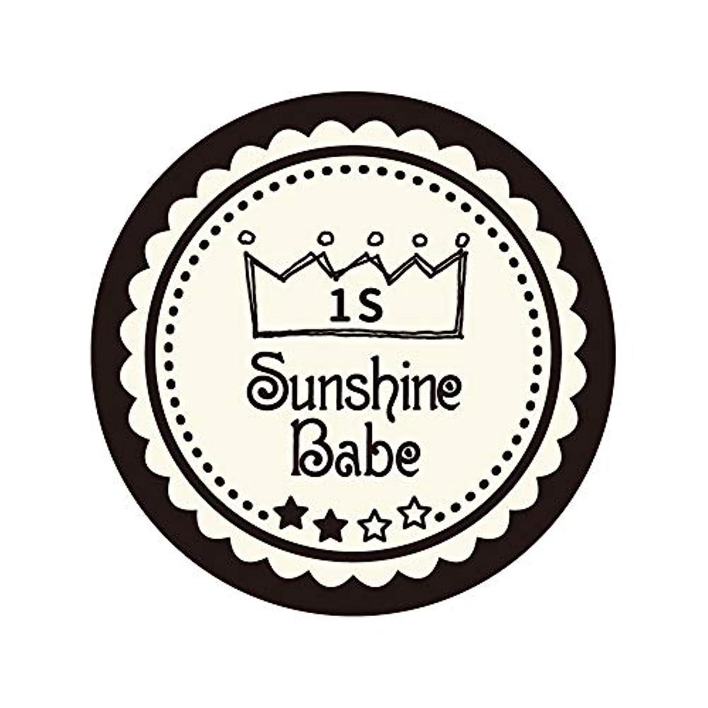 出口はちみつ飢Sunshine Babe カラージェル 1S ココナッツミルク 2.7g UV/LED対応