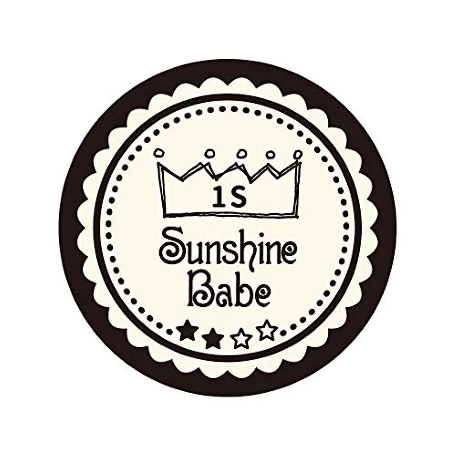クラウド愛関税Sunshine Babe カラージェル 1S ココナッツミルク 2.7g UV/LED対応