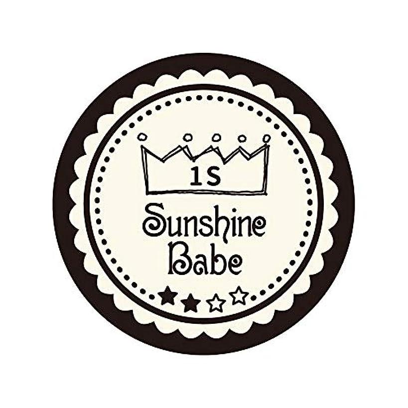 レポートを書くスプレークマノミSunshine Babe カラージェル 1S ココナッツミルク 2.7g UV/LED対応