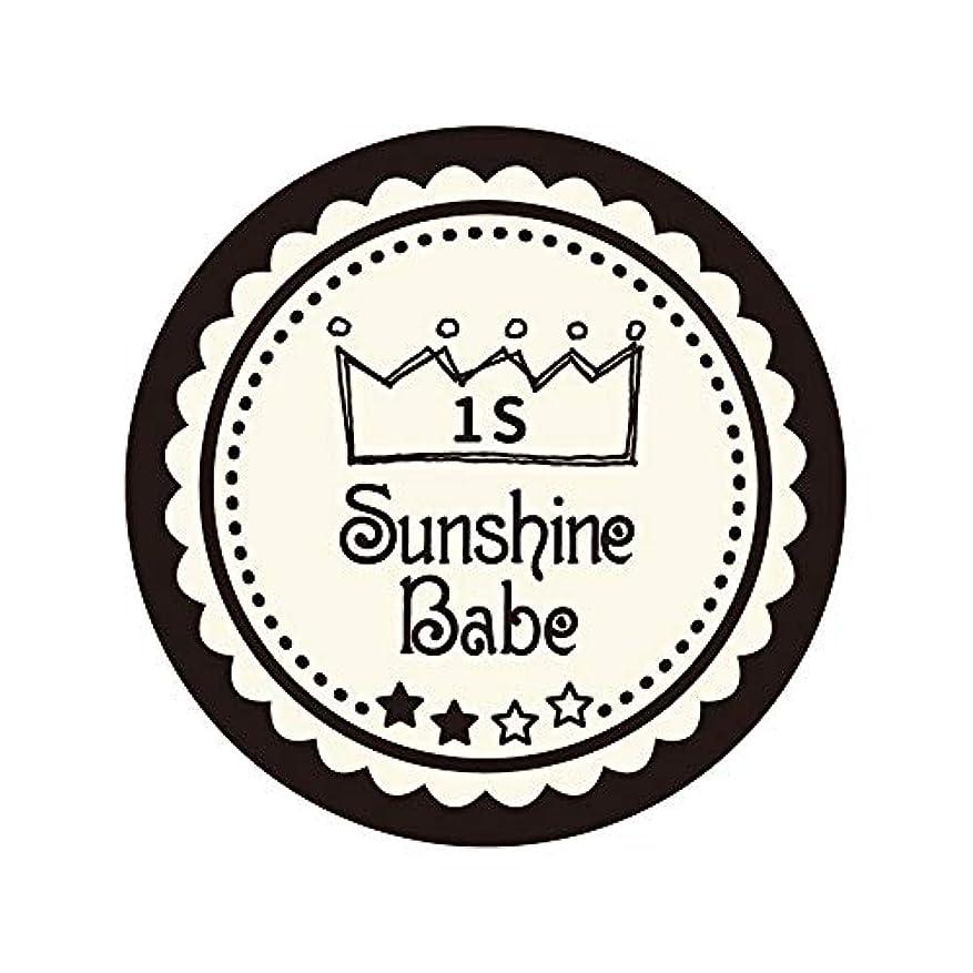なぜスピーカー立方体Sunshine Babe カラージェル 1S ココナッツミルク 2.7g UV/LED対応