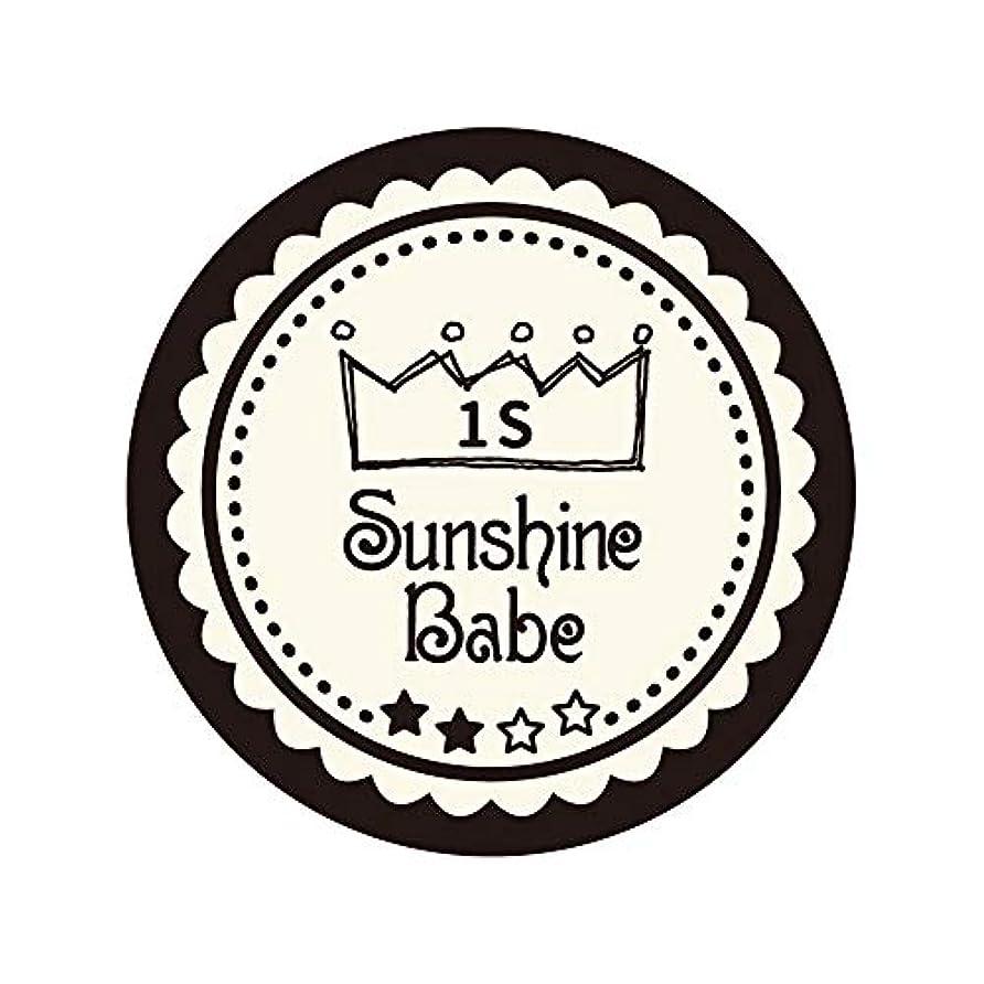 伝染性の違反するテナントSunshine Babe カラージェル 1S ココナッツミルク 2.7g UV/LED対応