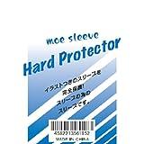 もえ☆スリーブ ハードプロテクター