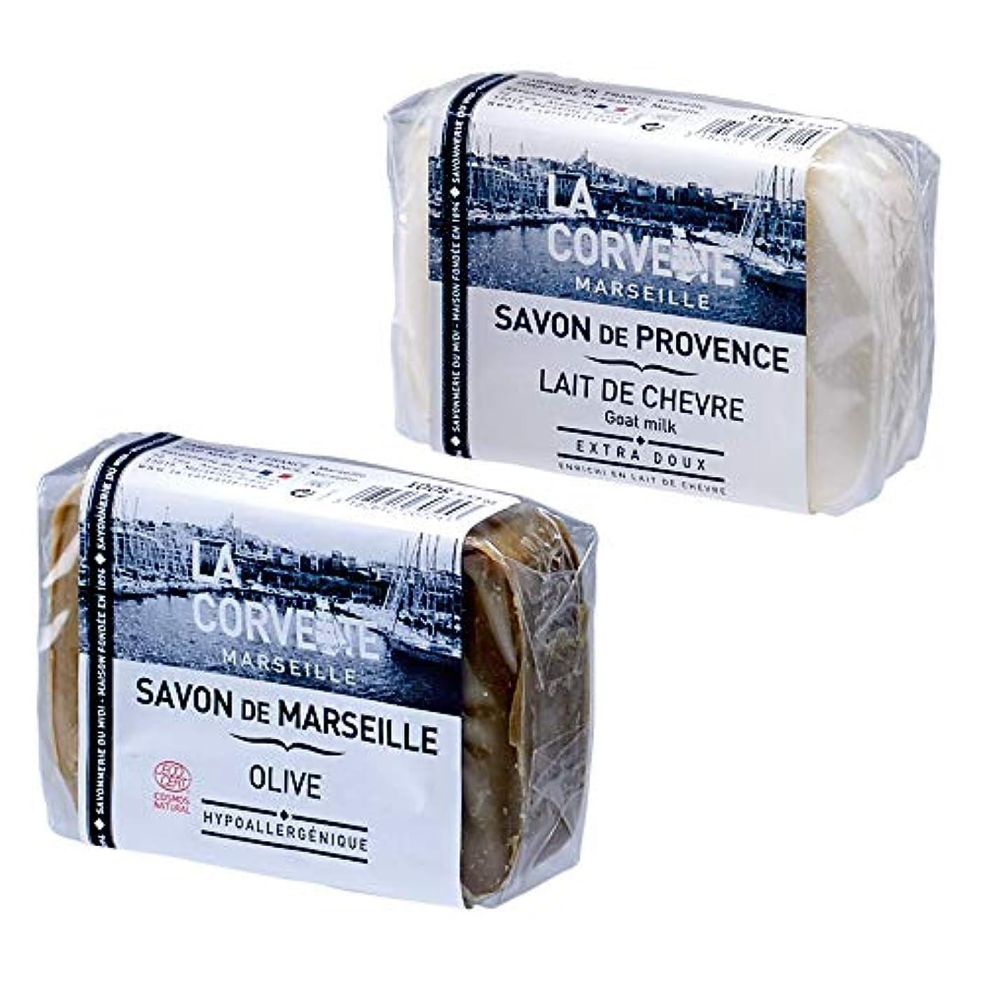 夕食を作る検出罪悪感フランスお土産 マルセイユ石けん 2種セット オリーブ&ゴートミルク 2種セット