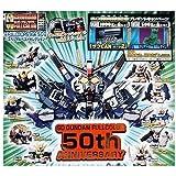 ガシャポン SDガンダムフルカラーステージ50~スペシャルベストセレクション~ <全10種セット>