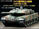 【動作確認済・完成品】ヘンロン 1:16 ラジコン戦車 ジャーマンレオパルド(LEOPARD) 2 A6(ハンターグリーン) メタルキャタピラ・メタルギヤ・メタル車輪装備(サウンド・排煙・BB弾発射機能付き