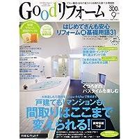 Good (グッド) リフォーム 2007年 09月号 [雑誌]