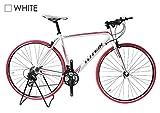 【超軽量】クロスバイク TOTEM 11B504 白 超軽量アルミフレーム 700×50cm