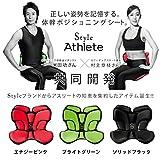 MTG(エムティージー) Style Athlete(スタイルアスリート) BS-AT2006F-N ソリッドブラック 画像