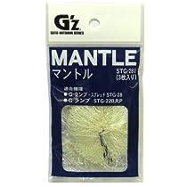 ソト(SOTO) G'z Gランプ用マントル/STG-281 STG-281