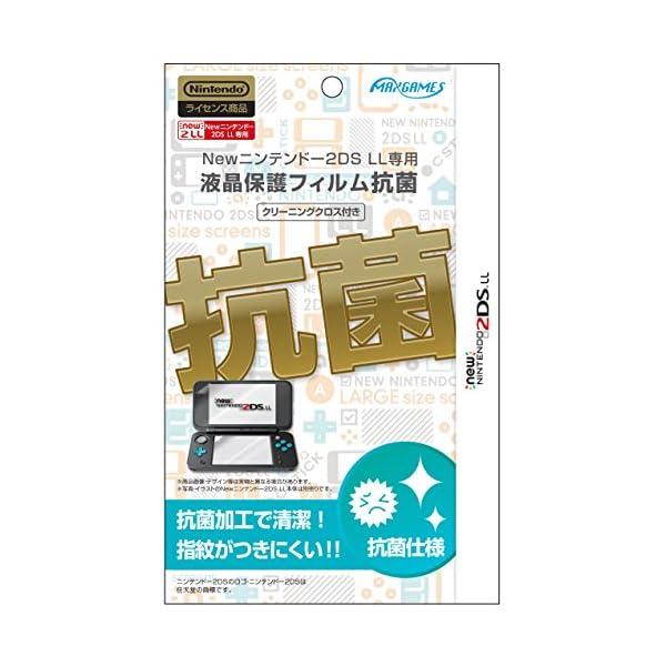 【Amazon.co.jp限定】【液晶保護フィ...の紹介画像3