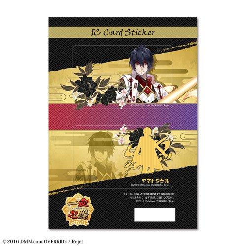 一血卍傑-ONLINE- ICカードステッカー デザイン01 ( ヤマトタケル )の詳細を見る