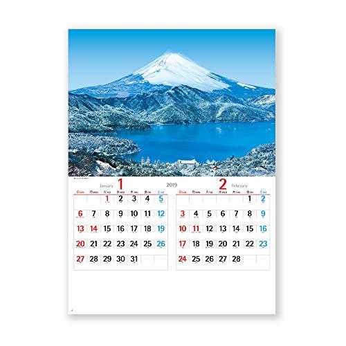 新日本カレンダー 2019年 美しき日本 カレンダー 壁掛け NK110 (2019年 1月始まり)