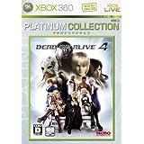 デッド オア アライブ 4 Xbox 360 プラチナコレクション