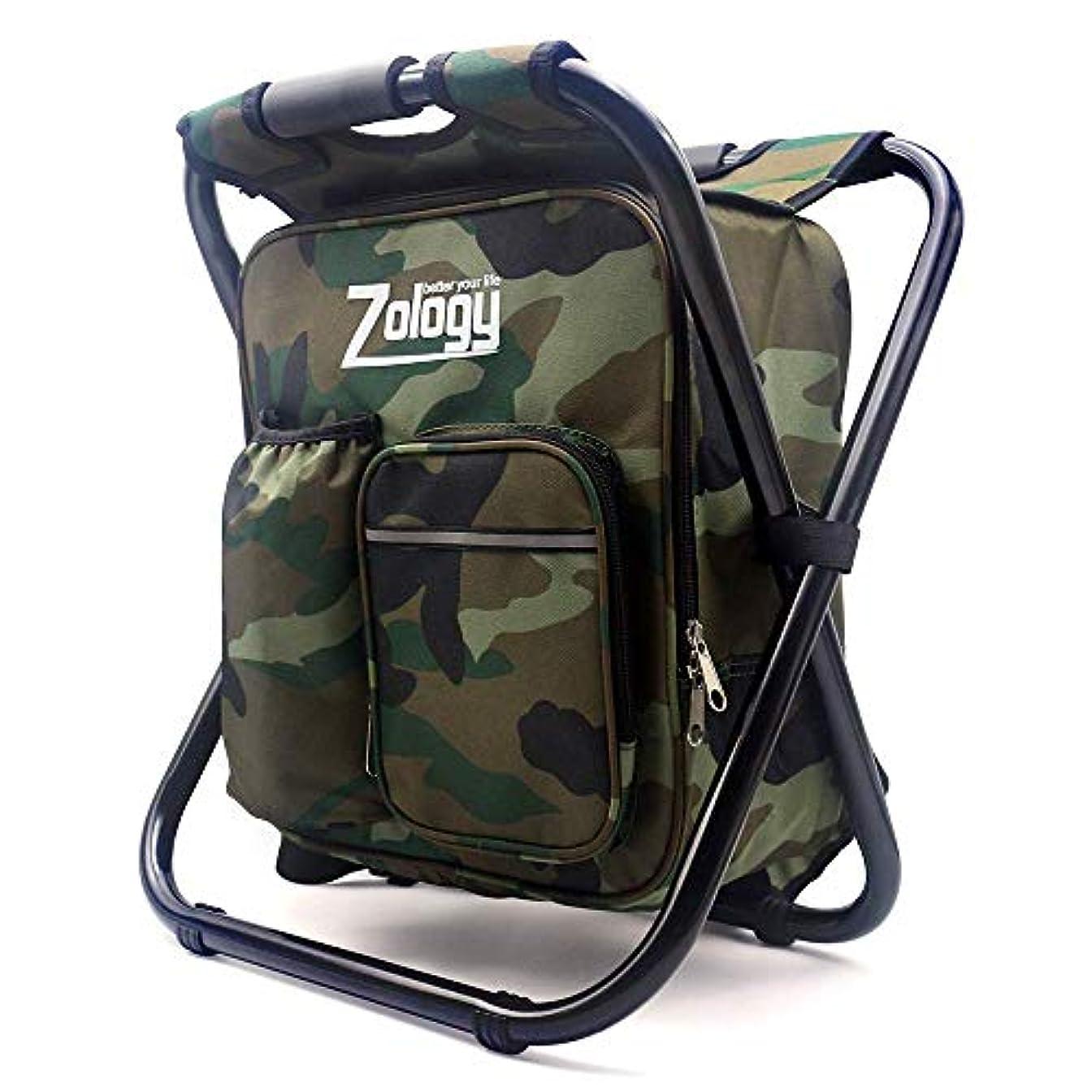 代表するオフ醜いCAMPORT Folding Camping Chair Stool Backpack with Cooler Insulated Picnic Bag, Hiking Camouflage Seat Table Bag Camping Gear for Outdoor Indoor Fishing Travel Beach BBQ [並行輸入品]