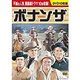 ボナンザ ( DVD 10枚組 ) BCP-041