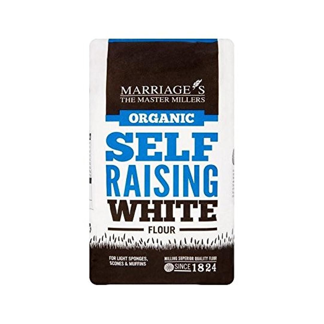 ディンカルビル解明するにじみ出る結婚の有機自己調達白い小麦粉1キロ (W & H Marriage) - Marriage's Organic Self Raising White Flour 1kg