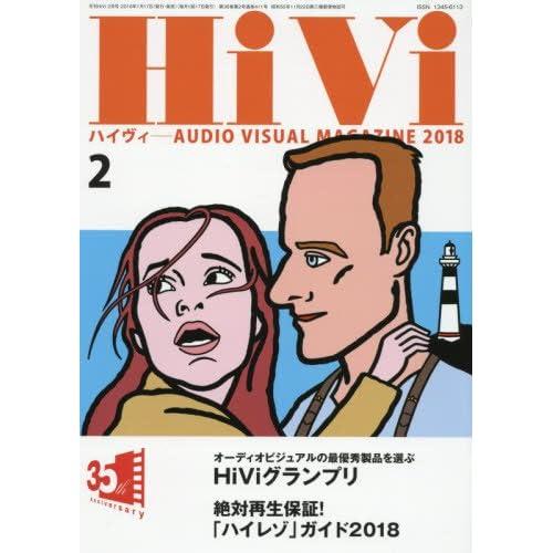 Hivi(ハイヴィ) 2018年 02 月号 [雑誌]