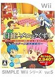 「THE ブロックくずし ~ステージ自作機能付き~/SIMPLE Wiiシリーズ Vol.5 」の画像