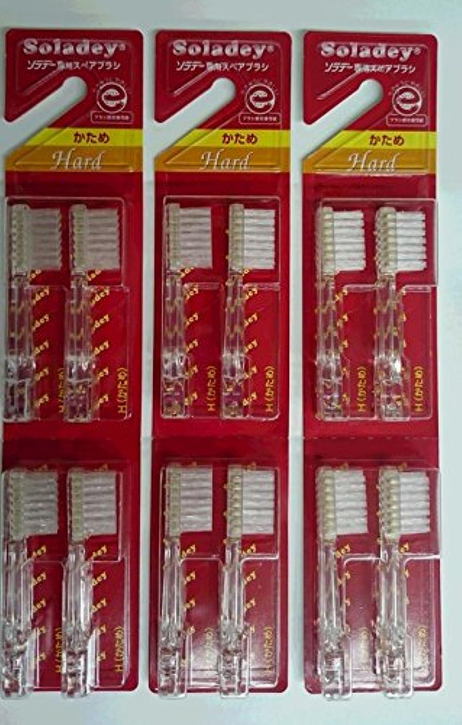 それぞれアンプ蒸気ソラデー3 スペアブラシ かため 4本入り×3セット(計12本)