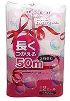 (ロングカラー)LongColor 長く使える50m巻き 2枚重ね 12R 2パックセット フレッシュなホワイトシャボンの香り