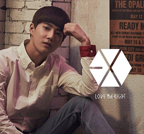 【EXO】メンバープロフィールを徹底解剖!性格&誕生日などを公開♪気になる人気順(日本)は?の画像