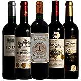 全て格上 金賞受賞 ハイスペックボルドー飲み比べ 赤ワイン5本セット ソムリエ厳選 750ml×5