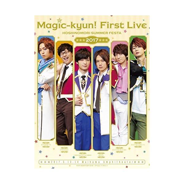 Magic-kyun! First Live ...の紹介画像2