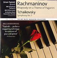 ベートーヴェン 交響曲第9番 ピアノ協奏曲第2番 LUDWIG VAN BEETHOVEN