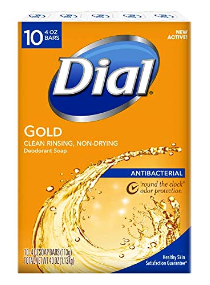 電気約設定メタルラインDial Antibacterial Deodorant Bar Soap, Gold, 4-Ounce Bars, 10 Count (Pack of 3)
