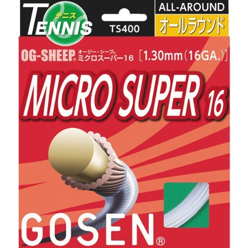 【12Mカット品】ゴーセン オージーシープ ミクロスーパー(1.25mm/1.30mm) 硬式テニスガット モノフィラメント(Gosen OG Sheep Micro Super) TS400/TS401 (1.30mm)