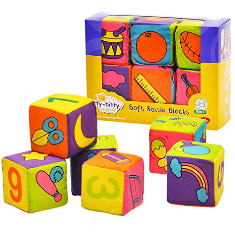 6pcs Infantsベビー布ソフトブロック、ソフトフルーツブロック、ベビーRattle建物ブロックLearningおもちゃ
