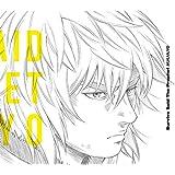 MUKANJYO (初回生産限定盤) (DVD付) (特典なし)