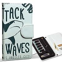 スマコレ ploom TECH プルームテック 専用 レザーケース 手帳型 タバコ ケース カバー 合皮 ケース カバー 収納 プルームケース デザイン 革 サメ 英語 ビーチ 012452
